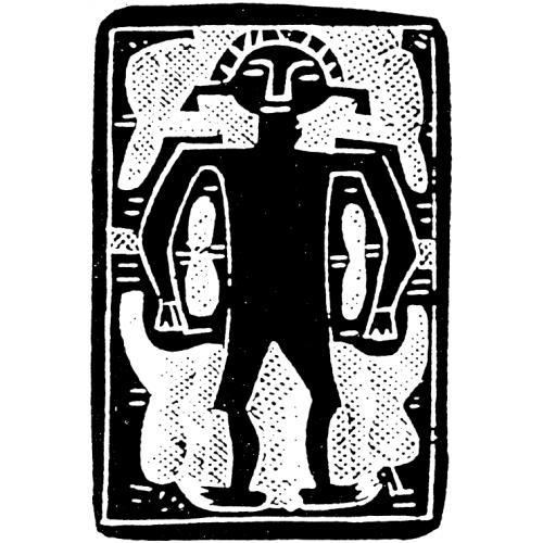 Mythology of the Great Self Within
